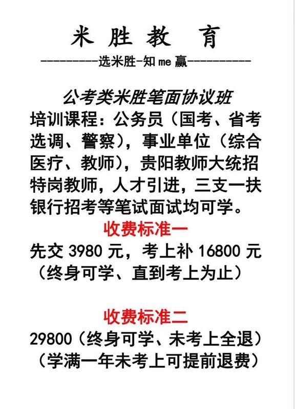 微信圖片_20200316102314.jpg